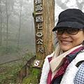 20131210-棲蘭神木園-55.jpg