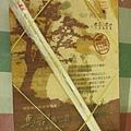 20131210-棲蘭神木園-61.jpg