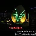 20131217-太陽劇團-蟲林森巴-4.jpg