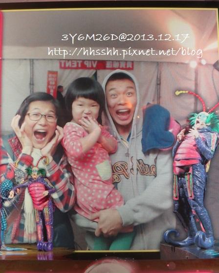 20131217-太陽劇團-蟲林森巴-9.jpg
