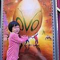 20131217-太陽劇團-蟲林森巴-15.jpg