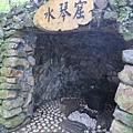 20131211-明池山莊-19.jpg