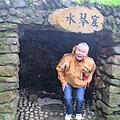 20131211-明池山莊-20.jpg