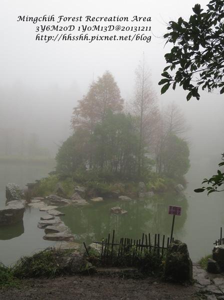 20131211-明池山莊-30.jpg