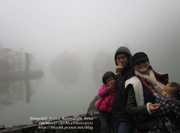 20131211-明池山莊-36.jpg