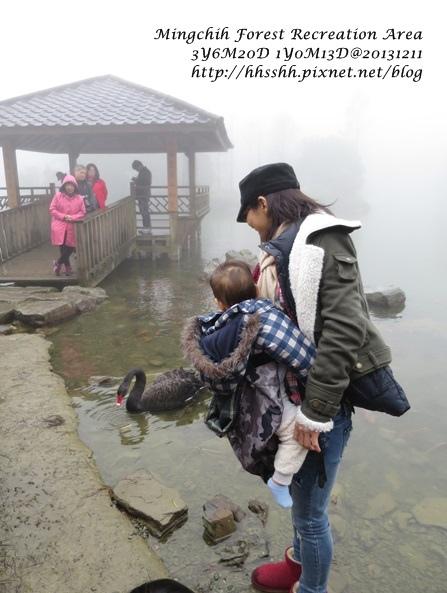 20131211-明池山莊-38.jpg