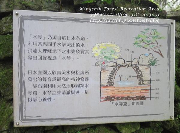 20131211-明池山莊-19