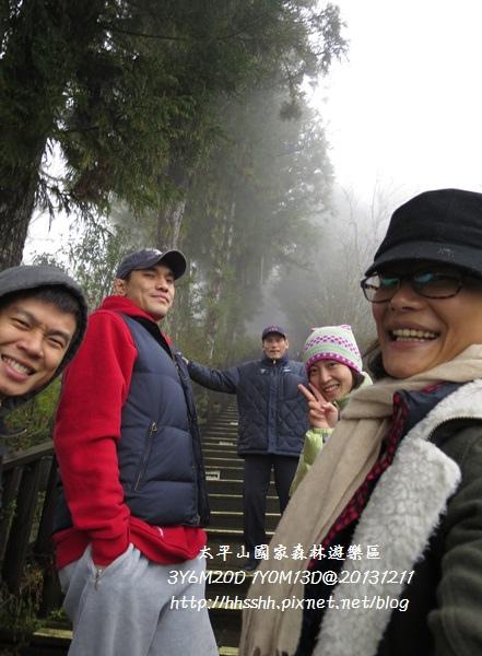 20131211-太平山-8.jpg