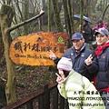 20131211-太平山-13.jpg