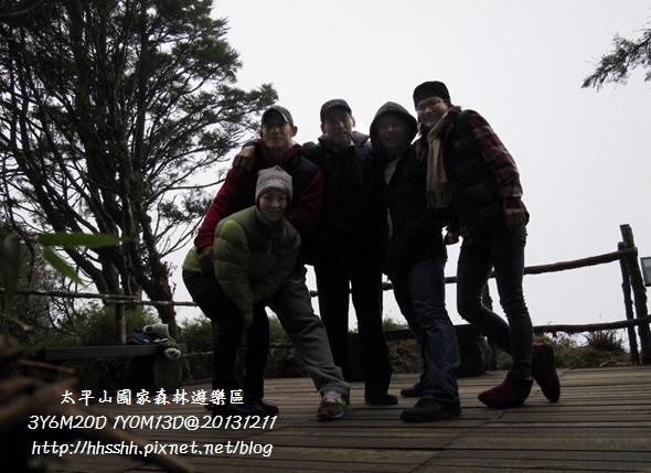 20131211-太平山-39.jpg