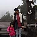 20131212-太平山-7.jpg