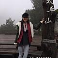 20131212-太平山-6.jpg