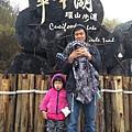 20131212-太平山-9.jpg