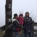 20131212-太平山-11.jpg