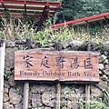 20131212-太平山-18.jpg