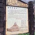 20131212-太平山-20.jpg