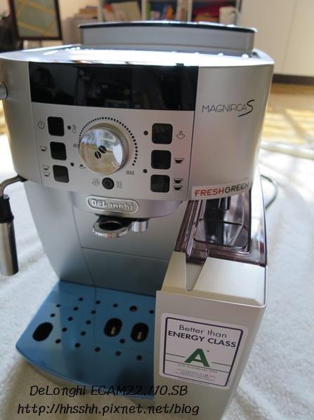 delonghi咖啡機 -10.jpg