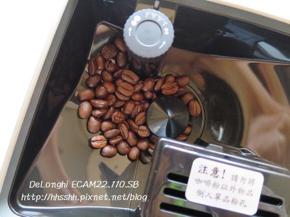 delonghi咖啡機 -17.jpg