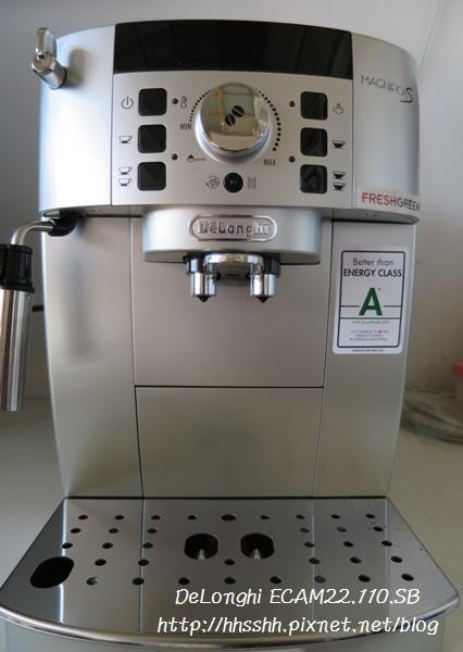 delonghi咖啡機 -22.jpg