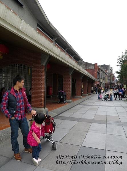 20140105-宜蘭傳藝中心-2.jpg