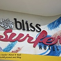 bliss surfer hotel-22.jpg