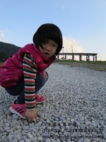 20140131-山水綠生態公園-3.jpg