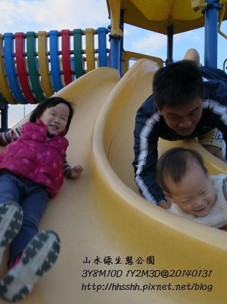 20140131-山水綠生態公園-7.jpg