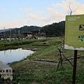 20140131-山水綠生態公園-15.jpg