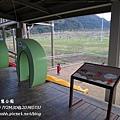 20140131-山水綠生態公園-19.jpg