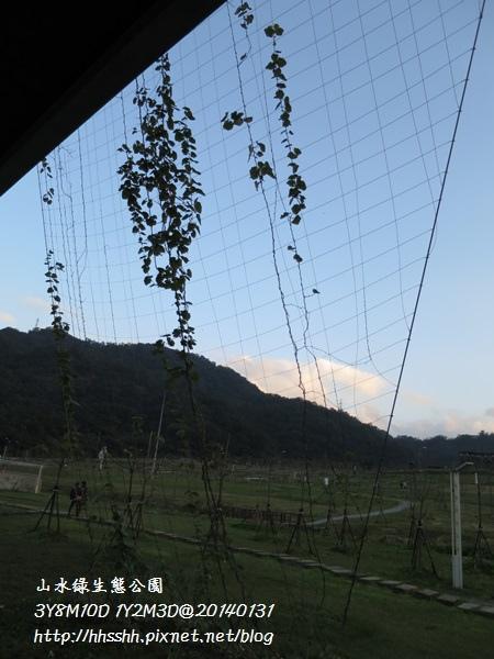 20140131-山水綠生態公園-26.jpg