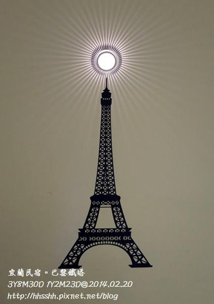 宜蘭巴黎鐵塔民宿-23.jpg
