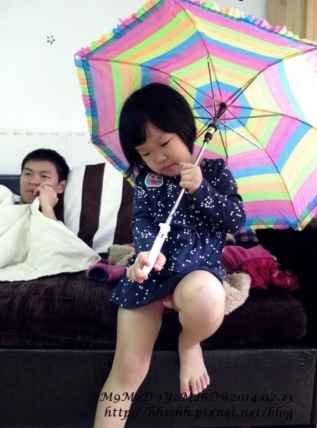 小綠豆的雨傘-3.jpg