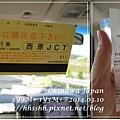 2014沖繩-13.jpg