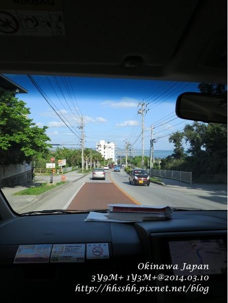2014沖繩-16.jpg