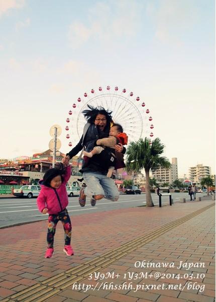 2014沖繩-21.jpg