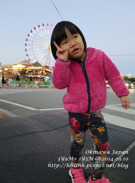 2014沖繩-22.jpg