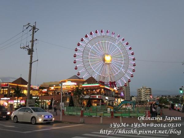 2014沖繩-23.jpg