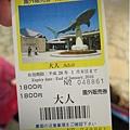 2014沖繩0311-8.jpg