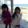 2014沖繩0311-7.jpg