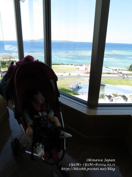 2014沖繩0311-44.jpg