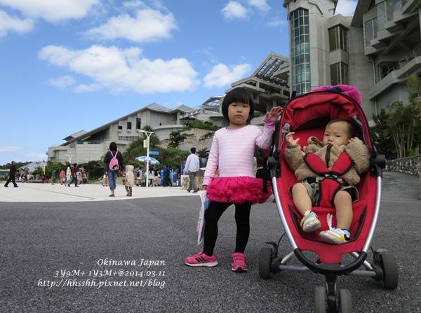 2014沖繩0311-59.jpg
