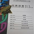 20140503-12-台東活水湖鐵人三項