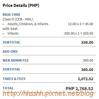 CEB-MNL機票價位