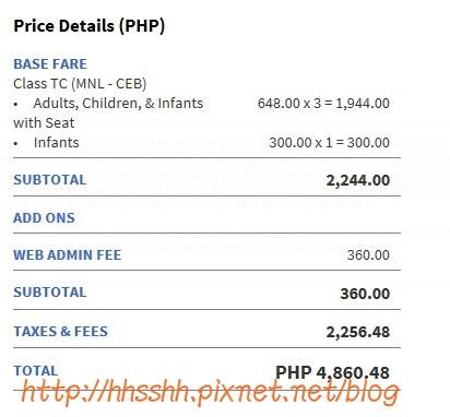 MNL-CEB機票價位