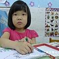 小綠豆學校生活-2.jpg