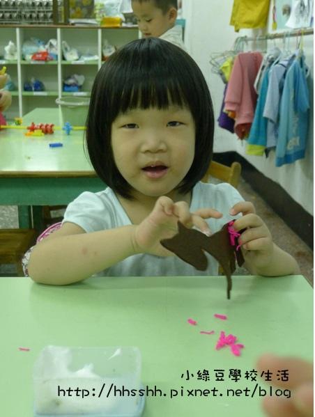 小綠豆學校生活-4.jpg