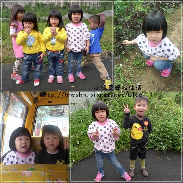 小綠豆學校生活-11.jpg