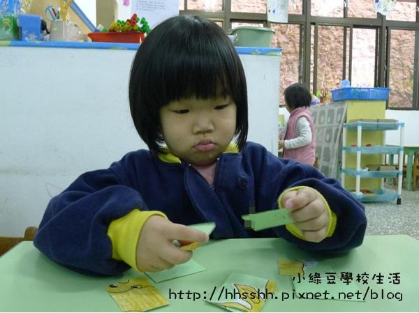 小綠豆學校生活-17.jpg