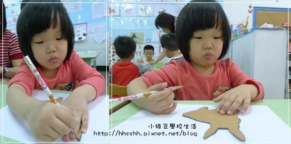 小綠豆學校生活-16.jpg