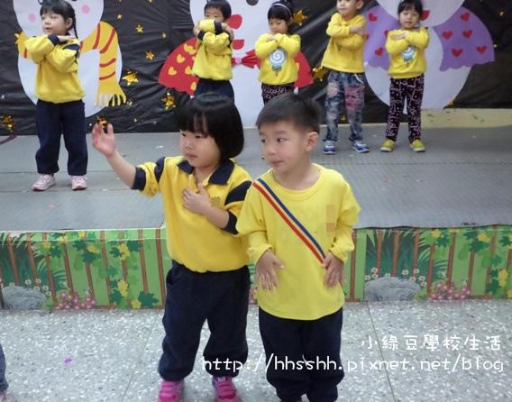 小綠豆學校生活-21.jpg